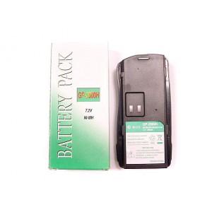 GP 2000H Batería para Motorola